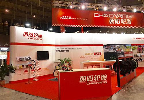 Chaoyang CN